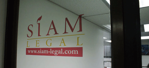 Isaan Lawyer